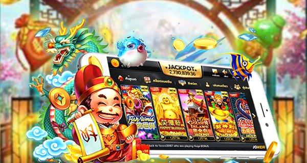 slot เกมสล็อตออนไลน์หนึ่งในบริการยอดฮิต - สล็อตออนไลน์
